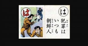 反日「朝鮮人」国家は「伊藤博文」公の殺戮をまず公式に詫びろ