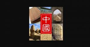 【中国の経済的ガン細胞現象】権力も利益も名誉もすべて欲しがる中国人