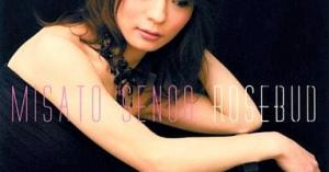 ●せどりが欲しがる廃盤CD 「妹尾美里/ローズバッド」 ブックオフに安く売ってないか?