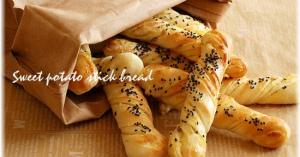 間違いなし!絶品♡クックパッド「つくれぽ1000超!」【パン】レシピ【30選】☆