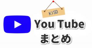youtube民の俺がオススメするワロス動画