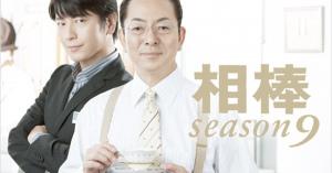 ドラマ相棒 涙腺が崩壊しちゃう話特集!!〜Season6からSeason10まで〜