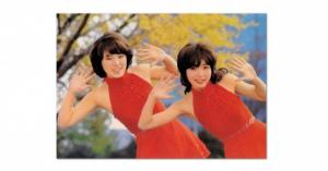 【伝説のアイドル】が「レコ大」に出演!「ピンク・レディー」(ミー&ケイ)【画像&動画】永久保存版まとめ