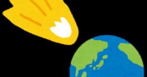 【的中】2018年世界が滅亡!?エヴァにも登場した死海文書の未来予言の内容とは?第三次世界大戦の可能性も?