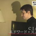スノーデン・日本に関する13ファイルの衝撃、世界監視システム「XKEYSCORE」クローズアップ現代から・・・(共謀罪とセットだったら)