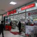 可愛い物が多い韓国の「ダイソー商品」が話題に