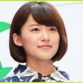 ぽちゃカワ女子アナで人気! 「尾崎里紗」かわいい画像集!