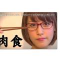 爆乳Fカップ女子アナ「鷲見玲奈」! 知的セクシー画像集!