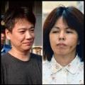 北九州監禁殺人事件の犯人「松永太・緒方純子」とは