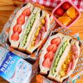 手を汚さず食べれる♪おいしい♡【ポケット・サンドイッチ】レシピ!おすすめ【16選】☆