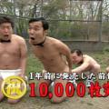 「悪ふざけだった」肛門に圧縮空気発射し知人の直腸に穴 京都の男逮捕