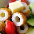 「時短&簡単」♪さっぱり☆旨い♡【ちくわ・サラダ】レシピ【16選】☆