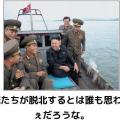左翼「都議選で惨敗したから安部首相が発射依頼したよ」北朝鮮の弾道ミサイル、高度2500キロを大きく超える 約40分飛行
