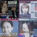 日本で起こった監禁事件まとめ