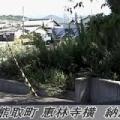 「大阪府熊取町7人連続怪死事件」とは