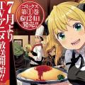 アニメ『異世界食堂』第4話「オムライス」「豆腐ステーキ」「60」ツイートまとめ
