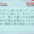 16歳の少女が同級生の少女を暴行、殺害!「広島LINE殺人事件」とは