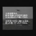 「台湾は日本領」独立も中国領にも成れない「国際法の法理」とは?