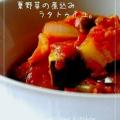 ズッキーニの殿堂入りレシピ集【つくれぽ1000超】