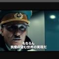 異常! 「ヒトラー」「ナチス」と口に出しただけで問題視する風潮に疑問の声多数