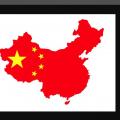 【中国ガン】シリーズ「中国」が持つ独特の「犯罪」文化とは