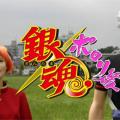 【秋の夜長に】秋アニメ!PV公開で期待高まる!【アニメの秋】
