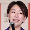 <民進党>山尾氏が離党届提出