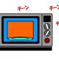 「電子レンジの終了音」&「オーブントースターのチン音」の消し方!