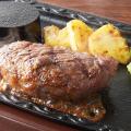 【激ウマ】密かにオープンしたワタミのステーキ店がすごい!