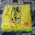 ★スーパーで1袋18円の安売り 「焼きそば麺」 をベトベトしない夜店の屋台風に作るよ!