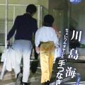 【またゲス不倫?】川島海荷が40代のTBS局員と手繋ぎデート【画像あり】