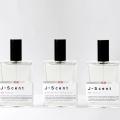 ずっと探し求めていた香水はこれだった『J-Scent』。