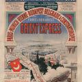 夜行列車のオリエント急行はイスタンブール行き