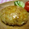 豆腐ハンバーグの人気レシピ集【つくれぽ100超】