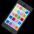 「カードライフを快適にする♡」おすすめ♪賢者アプリ!【10選】☆