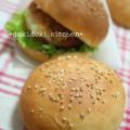 ハンバーガーの人気レシピ集【つくれぽ100超】