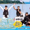 大人気韓国バラエティ!【三食ごはん漁村編3キャスト】まとめました。