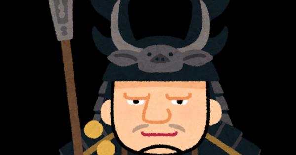 【あなたの知らない歴史】戦国インテリジェンスのプロ=「軍師」事始め in 日本。 #基礎講座   #山本勘助