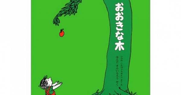 村上春樹氏の翻訳本に浸り映画を楽しむ一週間【題してGWはおうち図書館そしてシアター】。