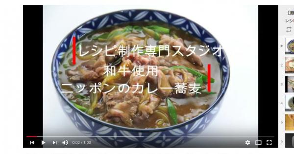 【そばのアレンジレシピ5選】こんな食べ方あったんだ!?今すぐマネできる作り方を動画で解説。