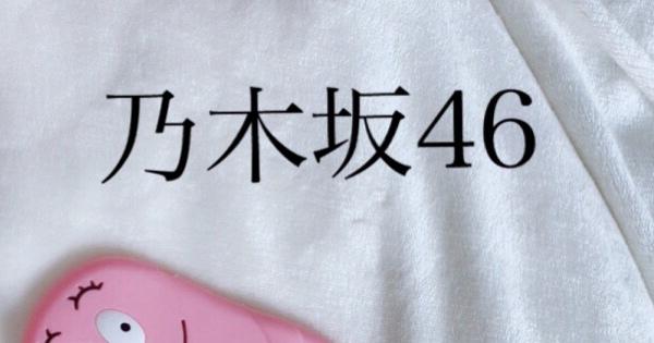 乃木坂や欅坂、坂道ファンは、AKBなど48Gを下に見ている?!
