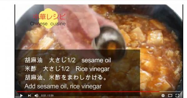 【麻婆豆腐のレシピ2選】孤独のグルメ season7・第5話を観て食べたくなったら、家で作ろう!