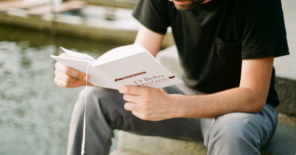 若者こそ、本を読もう!(読書入門2日目)