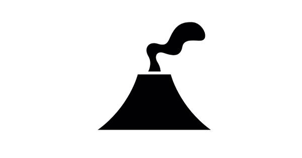 【雑学まとめ】世界の活火山のうち、7%が日本にある