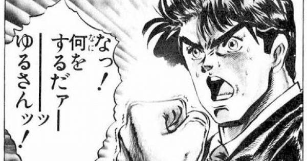 【こんな時便利】ジョジョの名言・迷言紹介
