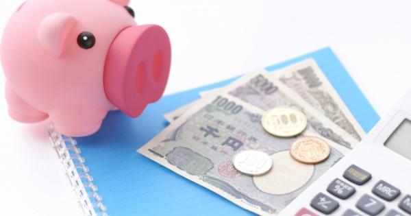 お金の貯まる人は使ってる!デビットカード比較まとめ