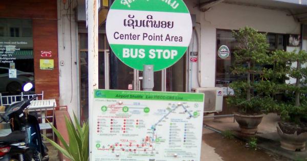 ビエンチャン空港(ワッタイ国際空港)から市内へアクセスするエアポートバスの利用方法