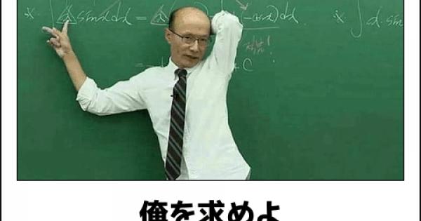 【爆笑必至】抱腹絶倒のおもしろBOKETE(ボケて)特集