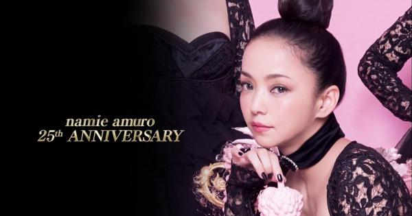 【本日限定】安室奈美恵「特別1分間CM」が今夜1回だけ流れます 2018年9月16日