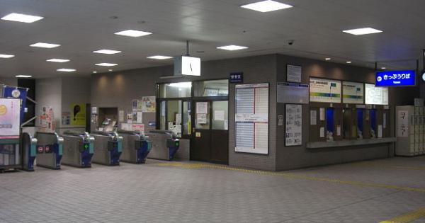 東武東上線北坂戸駅周辺エリアの人気居酒屋情報
